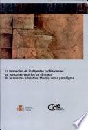 La formación de intérpretes profesionales en los conservatorios en el marco de la reforma educativa