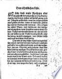 Apologia der Christlichen kurtzen Bekantnuß der Diener deß Euangelij in der Kirchen zu Regenspurg von gegenwertigen streit-Artickeln