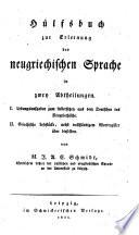 H  lfsbuch zur Erlernung der neugriechischen Sprache