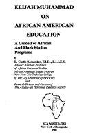 Elijah Muhammad on African American education