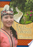 Tales From The Taiwanese book