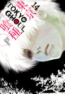 Tokyo Ghoul : finally face off, several investigators...
