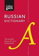 Russian Dictionary