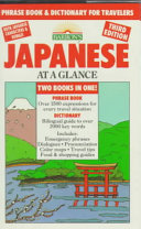 Japanese at a Glance
