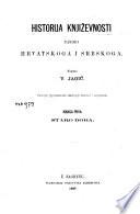 Historija književnosti naroda hrvatskoga i srbskoga