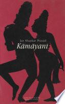 illustration du livre Kamayani