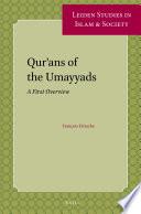 Qur   ans of the Umayyads