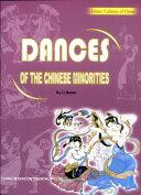 Book Dances of the Chinese Minorities