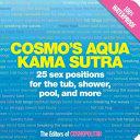 Cosmo s Aqua Kama Sutra
