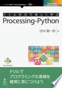 Processing Python