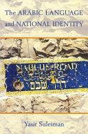 The Arabic Language and National Identity