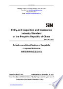 SN/T 3075-2012: Translated English of Chinese Standard. (SNT 3075-2012, SN/T3075-2012, SNT3075-2012) Mckenzie In Plant Quarantine This Standard