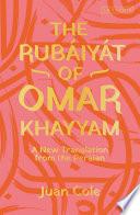 The Rub  iy  t of Omar Khayyam Book PDF