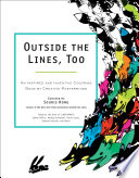 Outside the Lines  Too
