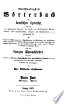 Vollst  ndigstes w  rterbuch der deutschen sprache