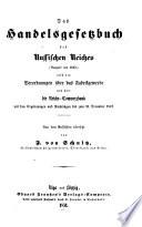Das Handelsgesetzbuch des Russischen Reiches  Ausg  von 1842