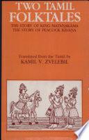 Two Tamil Folktales
