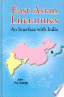 East Asian Literatures