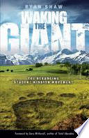 download ebook waking the giant pdf epub