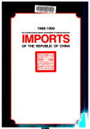 Imports Of The Republic Of China