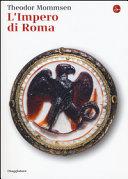 L Impero di Roma