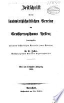 Hessische landwirtschaftliche Zeitschrift