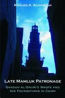 download ebook late mamluk patronage pdf epub