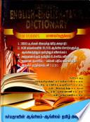 Narmadha English English Tamil Dictionary for Students