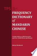 TPS Frequency Dictionary of Mandarin Chinese