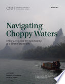Navigating Choppy Waters Book PDF