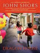 download ebook dragon house pdf epub