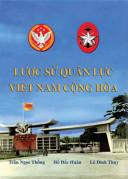 Lược sử Quân Lực Việt Nam Cộng Hòa