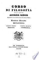 Metafisica : Teologia et Cosmologia