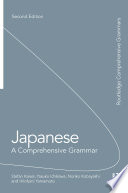 Japanese  A Comprehensive Grammar