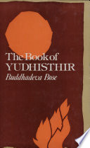 The Book Of Yudhisthir book