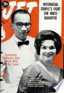 Oct 25, 1962