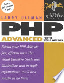illustration PHP Advanced for the World Wide Web