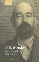 D.S. Mirsky