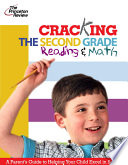 Cracking the Second Grade