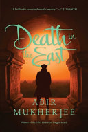 Book Death in the East