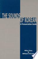 The Sounds Of Korean book
