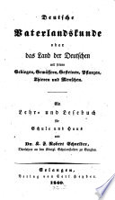 Deutsche Vaterlandskunde