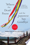 Where the Dead Pause  and the Japanese Say Goodbye  A Journey