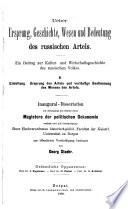 Ueber Ursprung, Geschichte, Wesen und Bedeutung des russischen Artels