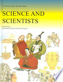 Science And Scientists book