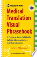 McGraw Hill s Medical Translation Visual Phrasebook