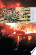 The Shek Kip Mei Myth