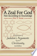 A Zeal for God Not According to Knowledge