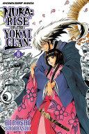 download ebook nura: rise of the yokai clan, vol. 8 pdf epub