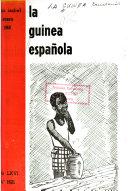 La Guinea ecuatorial